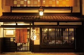 秋の京都を食で堪能♪(大阪府在住/りえさん);01