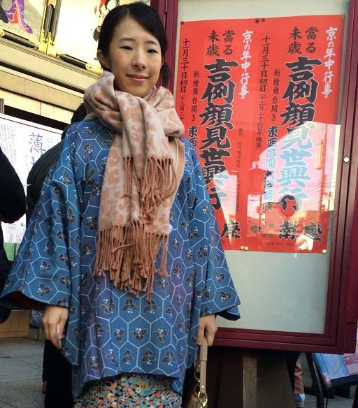 「着物で歌舞伎♪」 りえさん投稿;02