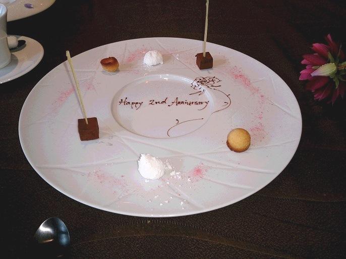 『Anniversary Date at AKAGANE RESORT』はるさん投稿;02