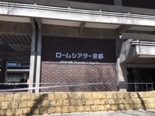 きもの×京響 彩コンサート♪;02