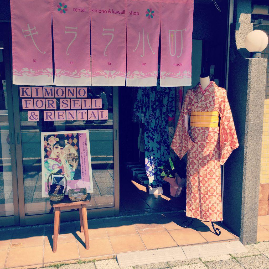 20160607キララ小町写真