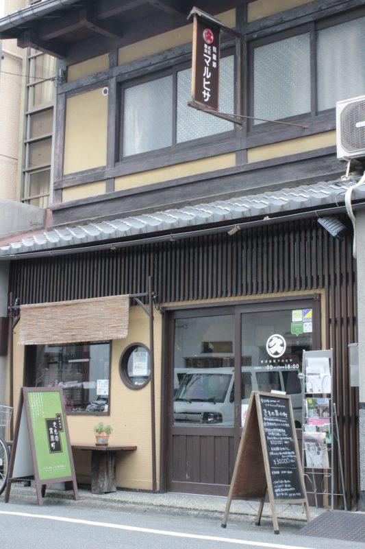 きもの京小町