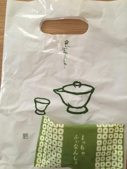 『世界のお茶処♪』りえさん投稿;03