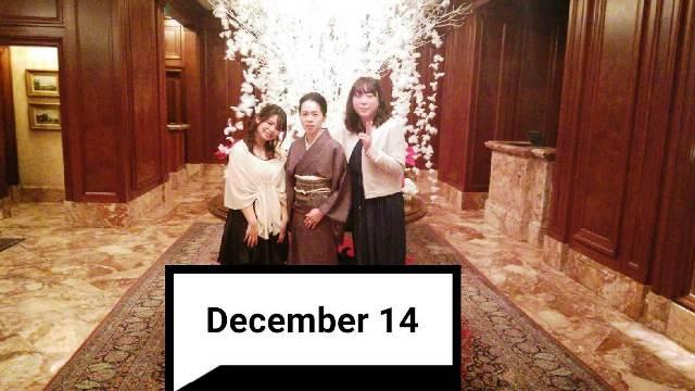 『職場の忘年会』sakuraboruzoiさん投稿;01