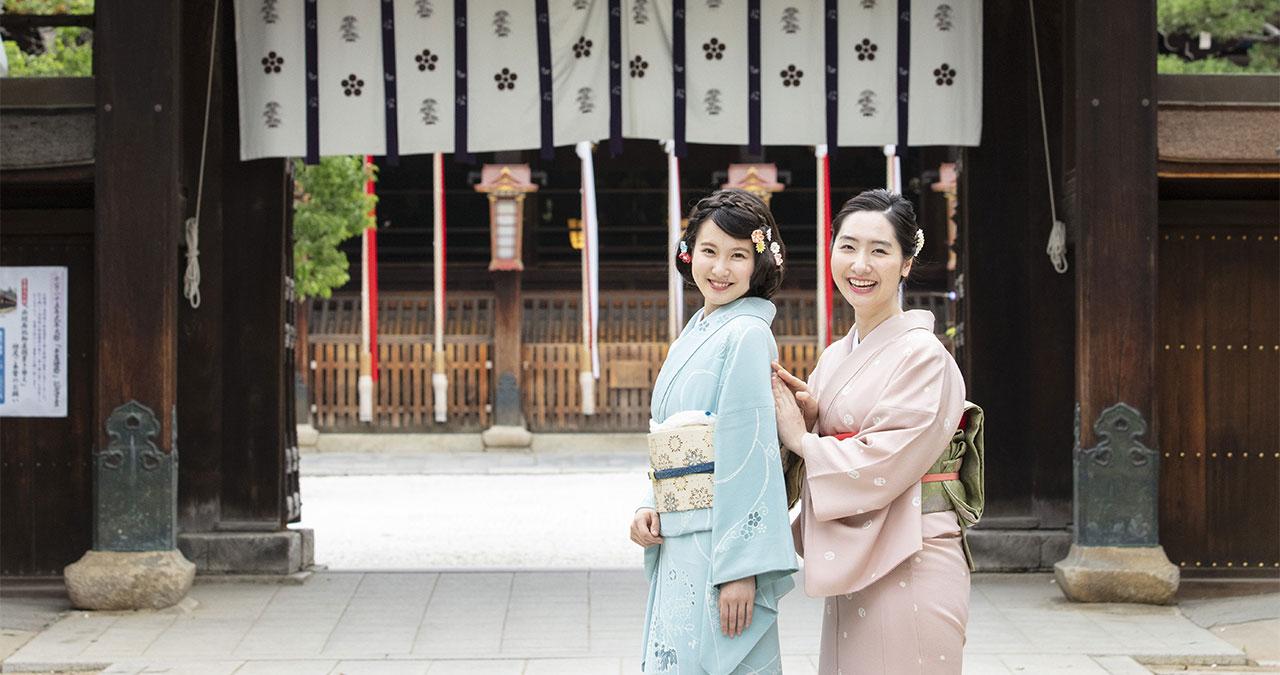 京都きものパスポート