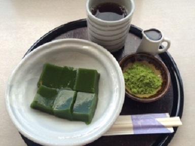 『世界のお茶処♪』りえさん投稿;01